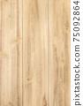 木紋背景素材(插畫風格) 75092864
