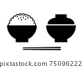 Rice and miso soup black and white illustration 75096222