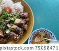 食物 食品 蔬菜 75098471