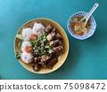 食物 食品 蔬菜 75098472