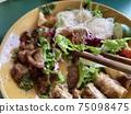 食物 食品 蔬菜 75098475