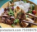 食物 食品 蔬菜 75098476