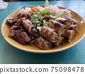 食物 食品 蔬菜 75098478