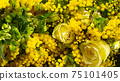 Flower background in yellow colour 75101405