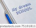 My dream school 75101811
