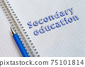 Secondary education concept 75101814