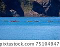 海上劃獨木舟旅行的照片藍色的海海洋運動 75104947