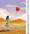 Young girl and heart shaped balloon 75105185