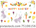 Set of cute easter illustrations and compositions with bunny, painted eggs and spring flowers 75106156