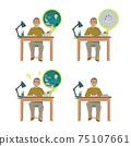 가정 학습을하는 남성 [수석 온라인 수업 온라인 학습 · 가정 · 회선 빠짐 원격] 일러스트 75107661