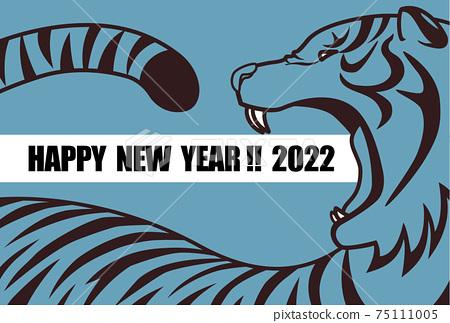 2022 Tiger Year, New Year's card of a tiger barking sideways, blue 75111005