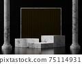 3d render empty marble podiums between Greek columns on black background. 75114931