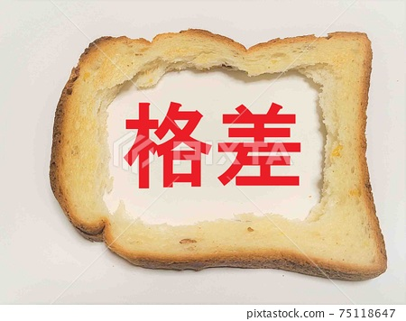 Disparity Characters Food disparities Bread toast Image of disparity society Material Background 75118647