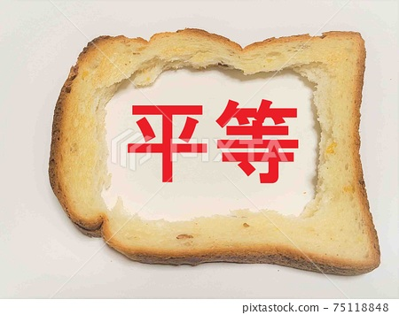 Equality character food equality bread toast image material background 75118848