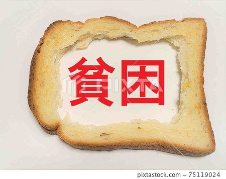 Poverty character Food poverty Meal image Poverty image Bread toast Material background 75119024