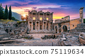 Celsus Library at Ephesus ancient city in Izmir, Turkey. 75119634