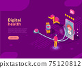 Digital health isometric landing page 75120812