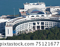 HKUST is a public research and teaching university  17 Dec 2006 75121677