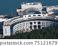 HKUST is a public research and teaching university  17 Dec 2006 75121679