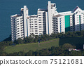 HKUST is a public research and teaching university  17 Dec 2006 75121681