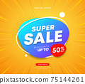 Super sale business concept design on banner yellow background 75144261