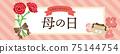 母親節康乃馨和現在的條紋珍珠框架設計 75144754
