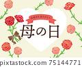 康乃馨設計散落在母親節 75144771