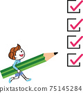 Children check pencil learning smile 75145284