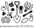 Vegetables and shovel monochrome illustration 75146331