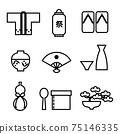 Japanese icon 75146335