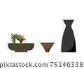 Sake and snacks illustration 75146338