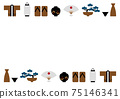 Japanese style goods frame illustration 75146341