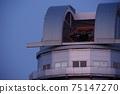 천체 관측소 75147270