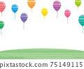 水彩氣球和草地 75149115