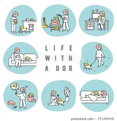 一個女人和一條狗一起生活的插圖集 75149456