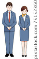 Business scene: Men and women bowing 75152360