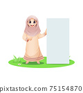 Cute Muslim girl standing with blank sign 75154870