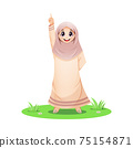 Cute Muslim girl pointing up 75154871