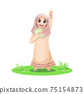 Cute Muslim girl pointing up with quran book 75154873