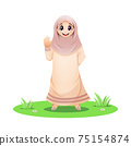 Cute Muslim girl standing in the grass and waving 75154874
