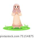 Cute Muslim girl standing and greeting salaam 75154875