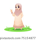 Cute Muslim girl standing in the grass and pointing his finger up 75154877