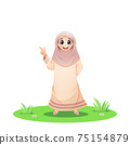 Cute Muslim girl standing in the grass and pointing his finger up 75154879