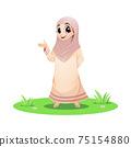 Cute Muslim girl standing and presenting 75154880