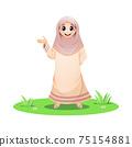Cute Muslim girl standing and presenting 75154881