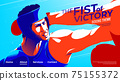 Vector illustration for UI or a landing page of the amateur boxer that the boxer in blue is punching to his opponent 75155372