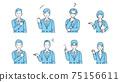 上班族商務手勢姿勢男人和女人穿西裝套插圖素材 75156611