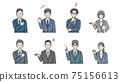 上班族商務手勢姿勢男人和女人穿西裝套插圖素材 75156613