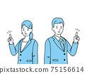 辦公室工作人員手指姿勢,手勢,穿著西裝的男人和女人,插圖素材 75156614