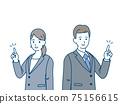 辦公室工作人員手指姿勢,手勢,穿著西裝的男人和女人,插圖素材 75156615